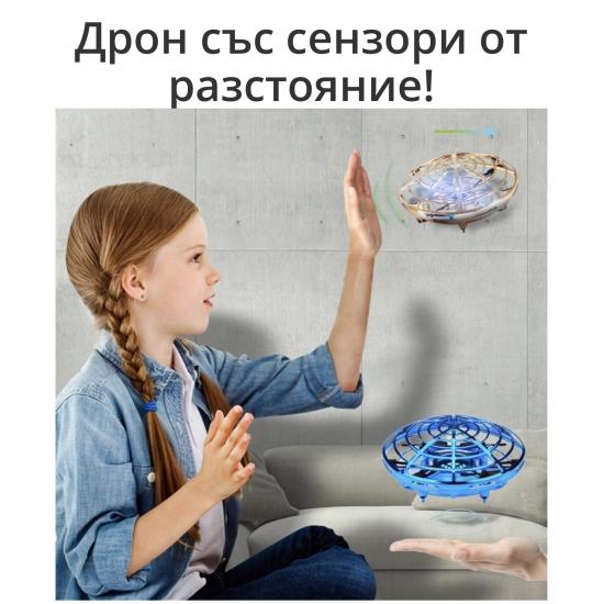 МИНИ ДРОН UFO